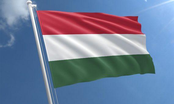 Hungary Universities